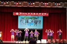 参加中文学校的活话。
