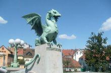 龙城之飞龙桥    斯洛文尼亚是欧洲的一个小国家,这次作为学校的交换生有机会去到了这个小国家学习并且