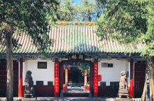 """能称为""""林""""的也就山东曲阜的孔林与河南洛阳的关林吧?抛开个人喜好,关二爷能被海内外华人华侨都祭拜、供"""