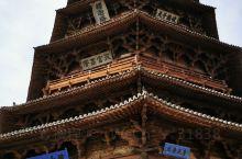 看一次少一次的世界三大斜塔之一,唯一的木斜塔