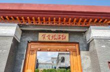 在宁夏,去的第二座酒庄是贺金樽酒庄。这座酒庄最出名的酒叫做贺兰红,不知道有没有读者喝过呢?整个酒庄给