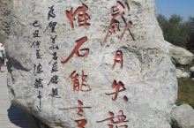 岁月失语,惟石能言的贺兰山岩画 当时人类生产生活的场景,凿刻在贺兰山的岩石上,来表现对美好生活的向往