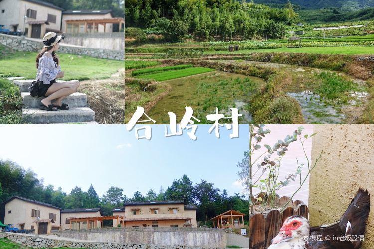 선아오 오래된 마을2