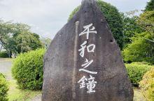 这里最著名的是白塔,导游介绍白塔供奉着佛祖舍利,其次是二战后,日本无条件投降后,以此公园期望和平之意