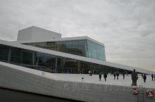 奥斯陆歌剧院花费数亿欧元,想赶超悉尼歌剧院,结果可以比较……