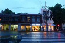 武 康 路  超著名    在二楼的咖啡厅休息了一会之后,打算继续出发前往武康路。开始下小雨。  怎