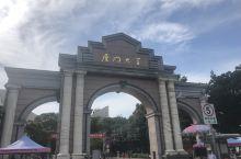 中国最美大学——厦门大学