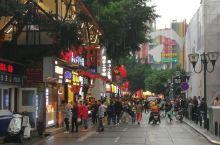 十一山城重庆•解放碑步行街之好吃街