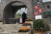 """黄崖关,津门十景之一,景名""""蓟北雄关""""。位于蓟县最北端30公里处的东山上,北齐时建,明代重修。 黄崖"""