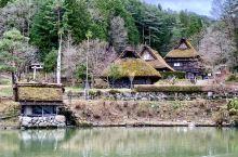高山市西,松苍山下的 飞驒民族村。以前都是高山和飞驒地区历代工匠,商人和农民的住宅。现时这里把有特色