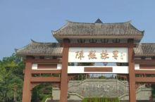 陈毅故里位于四川乐至,可以看到陈毅故居,是一座四合院,陈毅在此度过了他的童年。如今,陈毅故里已经成为
