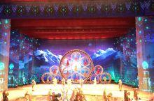新疆大剧院。世界首创室内大型实景民族歌舞秀《千回西域》。不是打卡,是激动地看——1280元VIP 票
