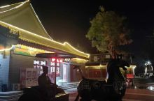 看看这是哪儿呀,夜色朦胧,古香古色,它是在河北保定易县的燕都古城。免费游览啊。