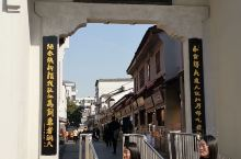 武汉户部巷小吃街