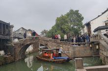 周庄  双桥