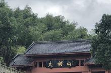 福建太姥山,碰到台风,没进景区