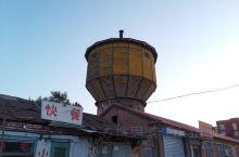 牙克石火车站旁边的黄胖子水塔