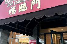 在异国他乡吃中国菜,真的是味道好及了,特别是在吃了好几顿的西餐,中国人的胃还得吃中国的饭菜哟,在加拿
