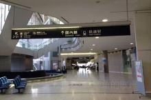 机场不大,却随着鲁迅的《藤野先生》以及东北三年签而致很多的国人来此!上海有直飞仙台的航班,国航执飞!