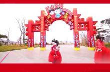 尼山圣境明礼中国年,初一到十六,等你来游玩。