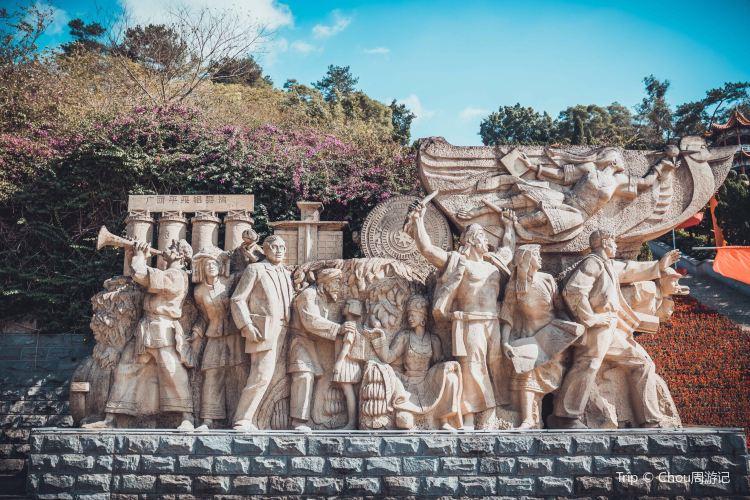 百色起義烈士紀念碑3