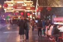 定州小香港