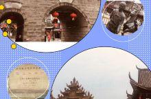 隆昌石牌坊,位于中国四川省隆昌市境内,是中国传统建筑中非常重要的一种建筑类型,2013年被国家评为4
