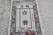 国家级重点风景名胜区5A级旅游区——溪口,位于浙江省宁波市西南40公里的奉化区溪口镇。近代这里又因是