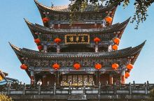 旅行 云南 大理古城的正确打开方式