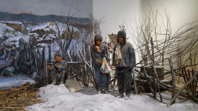 둥베이 민족 민속박물관4