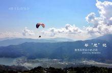 """[ 寻""""尼""""记 ] 青爷在尼泊尔的足迹 第五篇 博卡拉 (尼泊尔之行最值得回味的两天)  博卡拉 尼"""