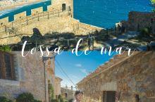巴塞罗那周边绝美海滨小镇tossa de mar 有一种蓝,叫地中海蓝 来欧洲这么多次,然而却是第一