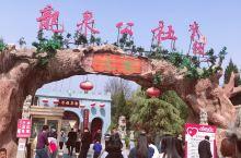 龙泉公社——一个从毛主席时代保留至今的人民公社,复原了农耕时期的油坊,醋坊,农耕器具,是关中农耕文化
