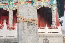 华北地区最大的佛家寺院,献县乐寿寺功德碑。