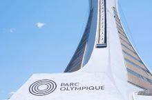 我在这里#  奥林匹克公园   1976年蒙特利尔奥运会的主会场 比我年纪都大老多了 实地看起来规模