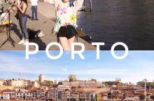 波尔图 | 超实用旅行攻略 看这篇就够了   在欧洲有这么一座城市,它不施粉黛,不媚世俗;它慵懒闲散