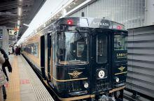 日本的特色列车真的是极有魅力,首次体验的,是爵士风格的九州A Line。列车好玩,更有趣的是沿途经过