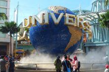 新加坡 universal studio