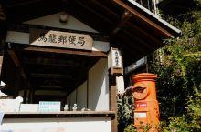 马笼-妻笼|古驿道的秋日吟唱 从位于日本岐阜县中津川市的马笼出发,寻访百年历史的小镇。 中山道是江户