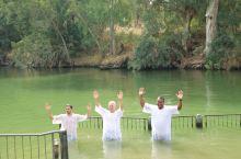 约旦河,耶稣在此接受洗礼