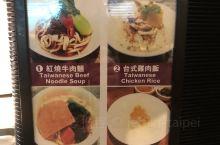 桃機環亞貴賓室的熱食 飲料 素食麵 還有紅、白酒 CP 值頗高