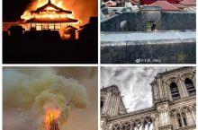 日本世界遗产冲绳首里城迹深夜发生大火,正殿、南殿、北殿均起火,正殿完全烧毁,二层房顶崩塌,整体建筑面