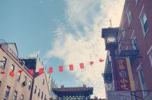 费城 China Town