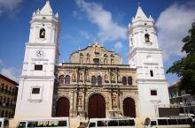 巴拿马旧城
