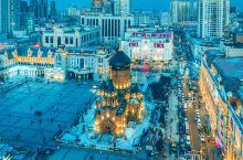 哈尔滨打卡圣地,也是拍照不可错过的