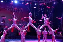 春节看杂技,吴桥大世界。匆匆半日游,精彩纷呈现。