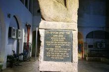 以色列提比利亚的两处古迹。一处是路边的教堂,一处是道路上的残垣。