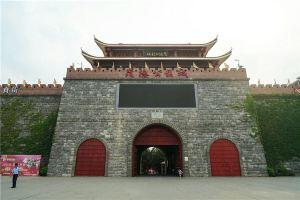 Leizhou,Recommendations