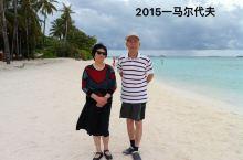 来到马尔代夫度假,如诗如画的风光,世界顶级的海滩美景,令人心旷神怡!