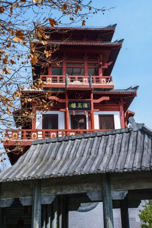 Hanzhong,Recommendations
